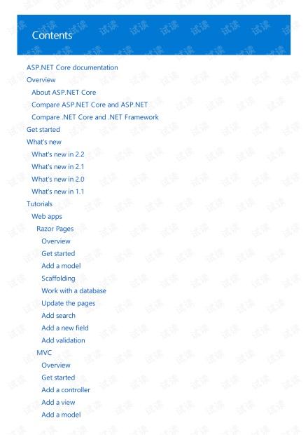ASP.NET官方教程 pdf