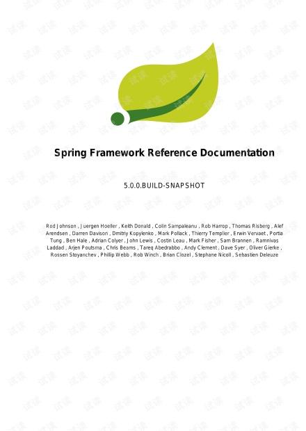 Spring的官网文档