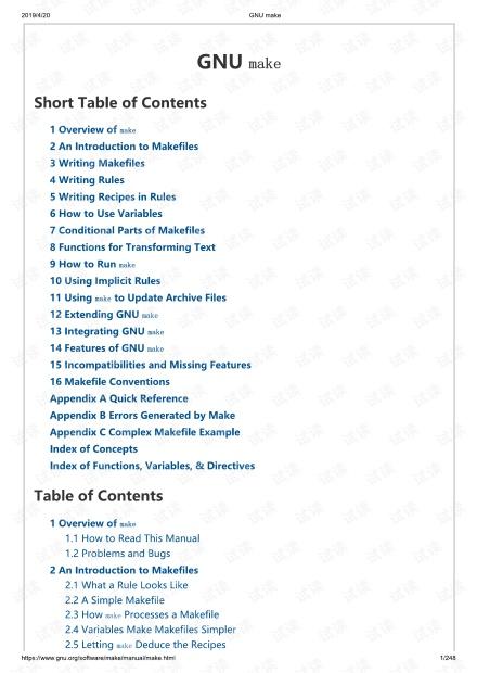 GNU Make 使用手册 pdf