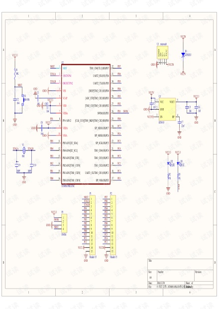 STM8S105最小系统图