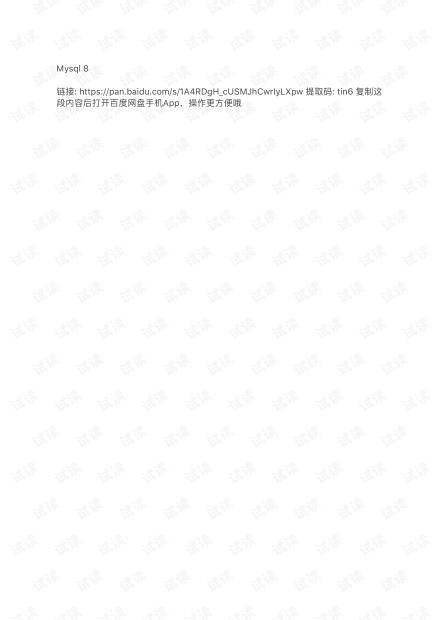 mysql-8.0.16-macos10.14-x86_64