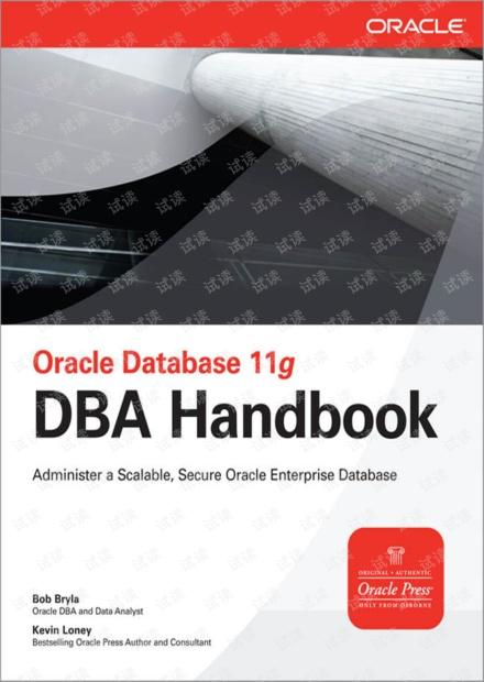 Oracle数据库的官网文档