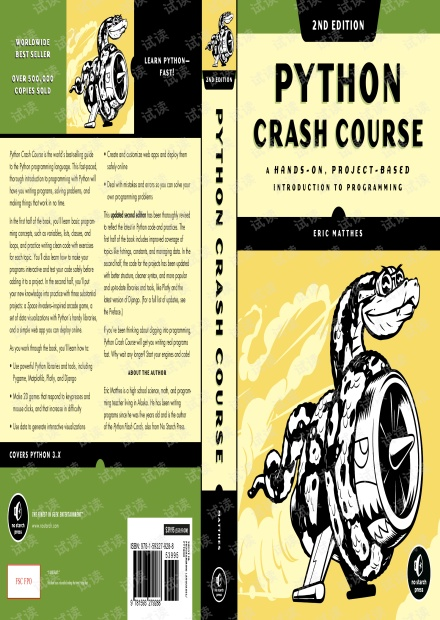 全球畅销书Python Crash Course 2nd Edition by Eric Matthes 英文原生PDF