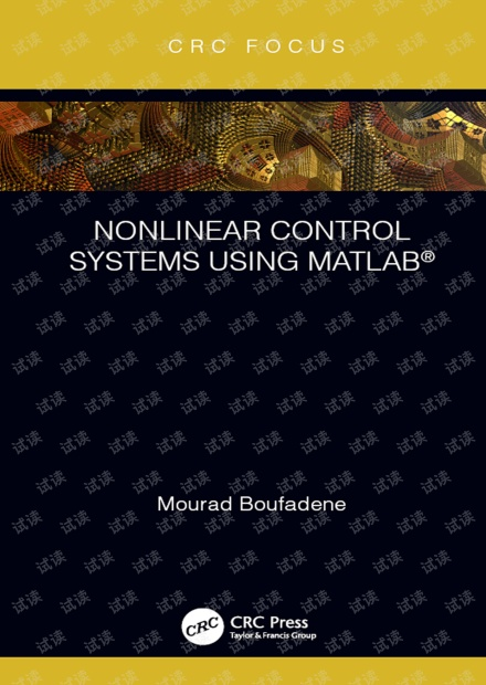 Nonlinear control systems using MATLAB(2019).pdf