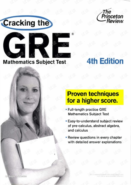 Cracking the GRE Mathematics Subject Test 4th Edition.pdf