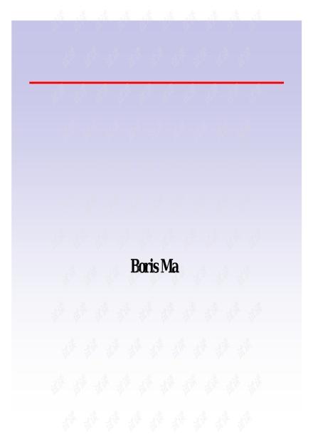 雷击浪涌防护设计技术.pdf