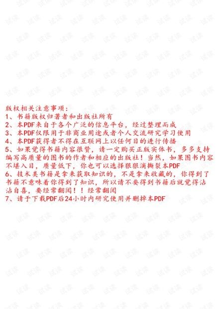 《Kotlin从入门到进阶实战》_陈光剑_2018-9-10.pdf