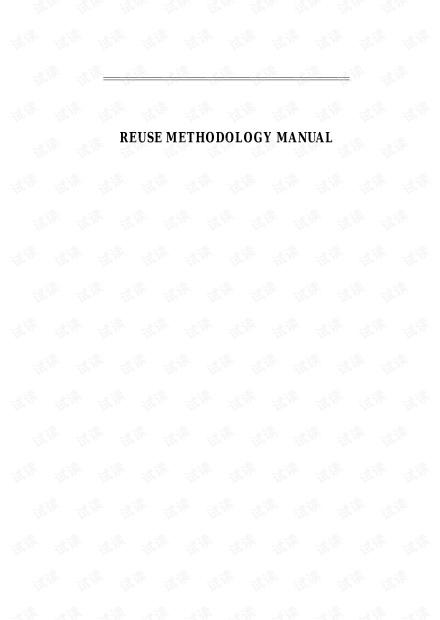 REUSE_METHODOLOGY_MANUAL FOR SYSTEM-ON-A-CHIP DESIGNS.pdf