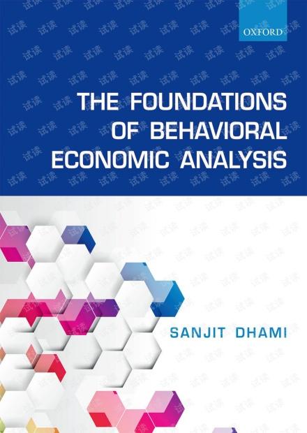 The foundations of behavioral economic analysis.pdf