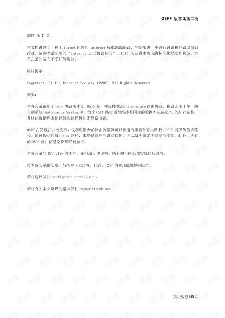 Rfc中文版ospf-Rfc2328.pdf