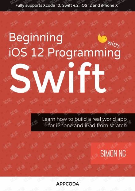 Beginning iOS 12 Programming with Swift.pdf 843 页完整版