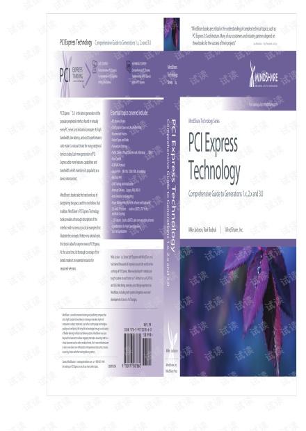 MindShare_PCI Express Technology 3.0_.pdf