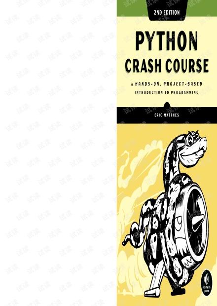 Python Crash Course, 2nd Edition.pdf