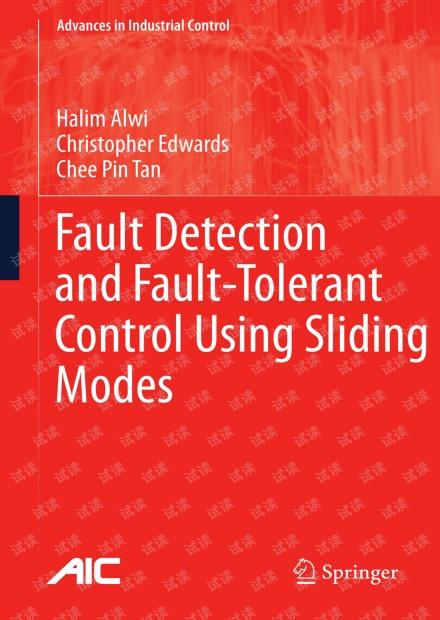 基于滑模的故障检测与容错控制-英文版-爱德华.pdf