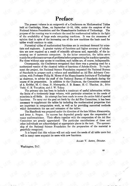 数学函数手册  Handbook of Mathematical Functions