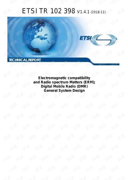 DMR General System Design.pdf