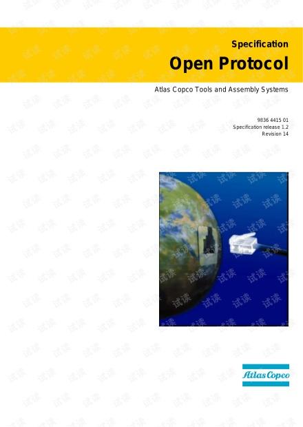 阿特拉斯拧紧机(Atlas)开放性协议 OpenProtocol_Specification_通讯.pdf