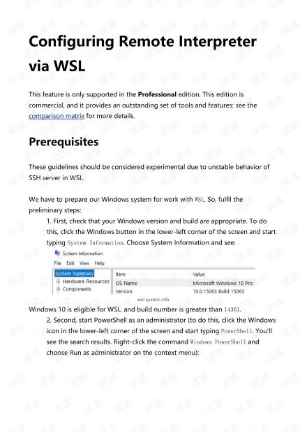 PyCharm配置Windows10 WSL的Python环境 PyCharm Configuring WSL Interpreter