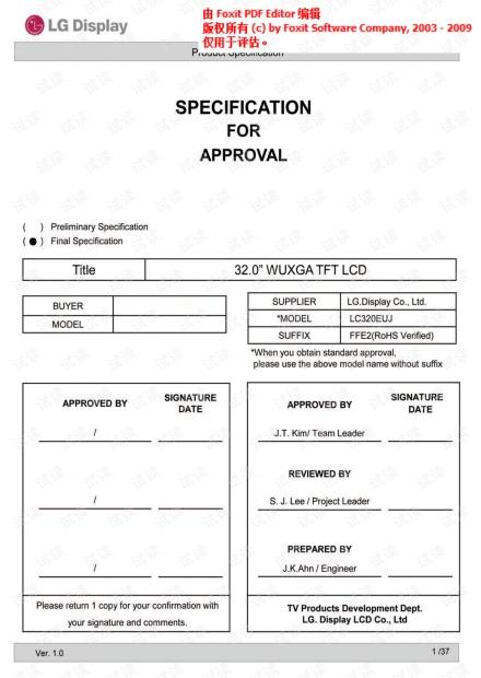 LC320EUJ-FFE2.pdf