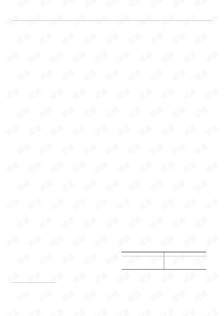 论文研究-故障诊断网格任务调度模型的研究.pdf