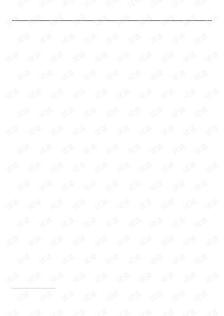 论文研究-基于邻节点残存率的AODV路由优化算法.pdf