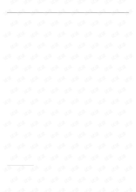论文研究-面向可信互联网的IP地址管理技术研究.pdf