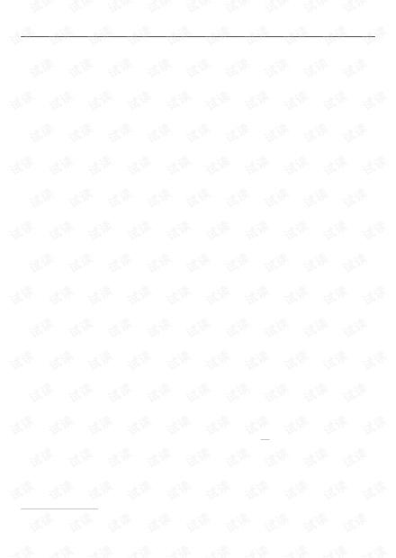 论文研究-一种新的基于改进弹簧质点模型的图像边缘检测方法.pdf