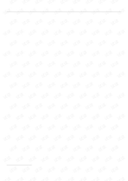 论文研究-基于小波变换与相位相关的PCB图像拼接算法.pdf