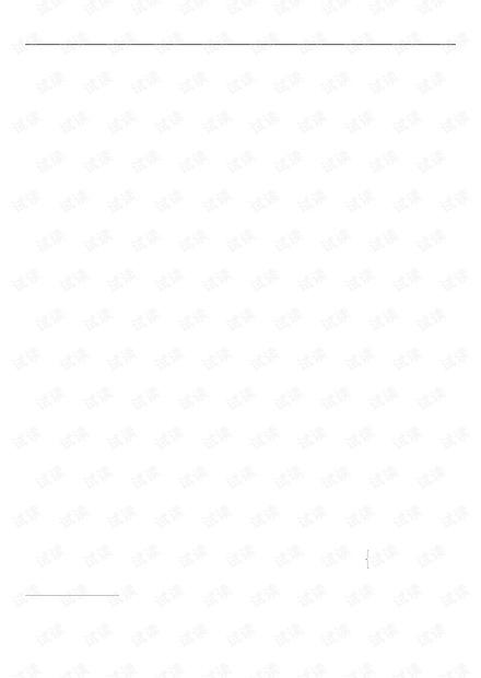 论文研究-MIMO雷达长时间积累下的参数优选算法研究.pdf