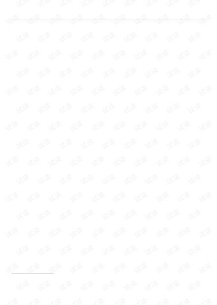 论文研究-基于单向哈希函数的远程口令认证方案.pdf