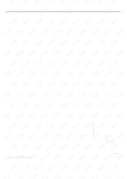 论文研究-具有广义线性隶属函数的典型模糊系统的通用逼近性.pdf