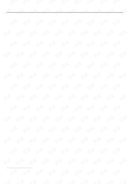 论文研究-基于接口矩阵分析的构件变化检测方法的研究.pdf