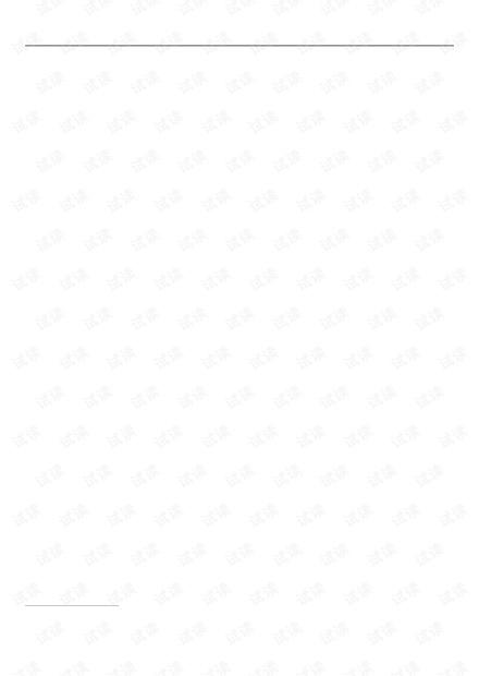 论文研究-基于编织的模型合成研究.pdf
