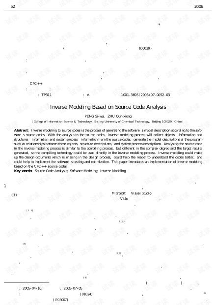 论文研究-基于源代码分析的逆向建模.pdf