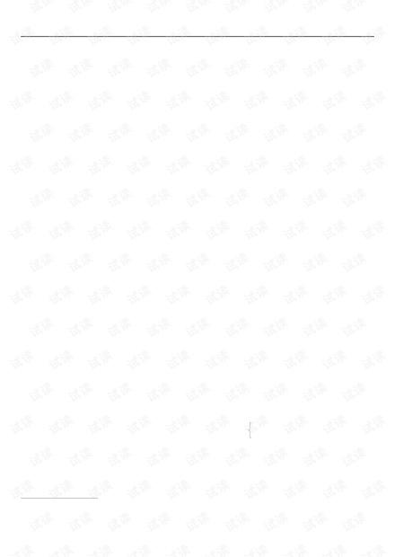 论文研究-基于MO的河道二维网格生成技术研究.pdf