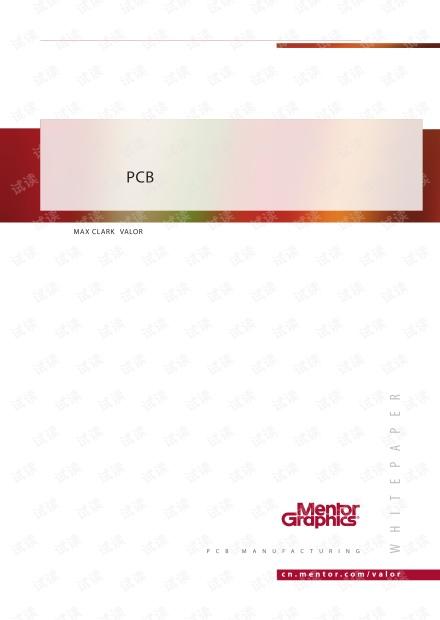 实施有效的焊点质量分析以降低PCB组装流程中的成本和风险.pdf