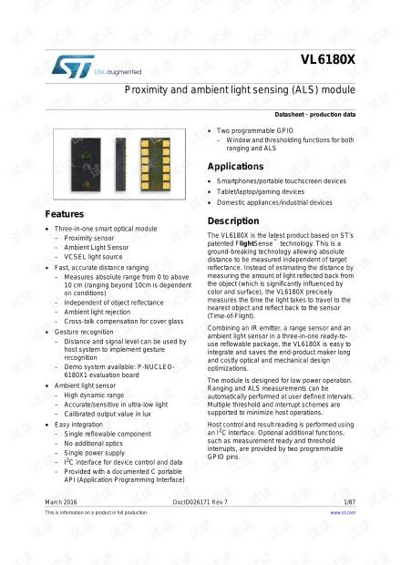 基于ToF原理的光线传感器解决方案.pdf