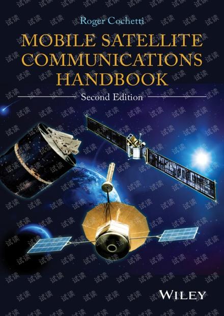 移动卫星通信手册.pdf