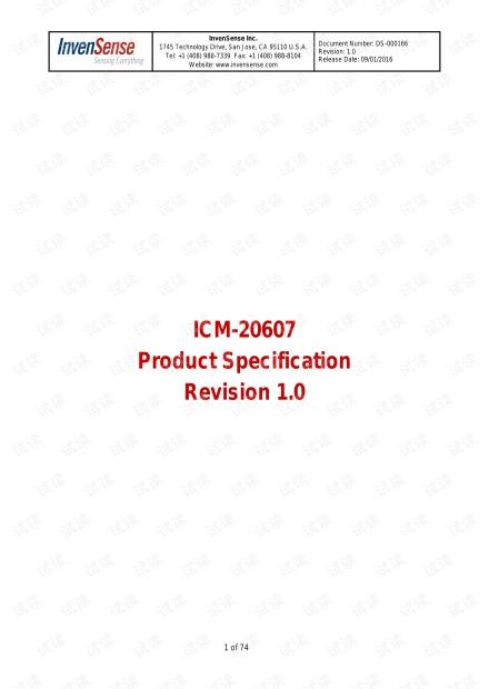 ICM-20607 v1.0.pdf