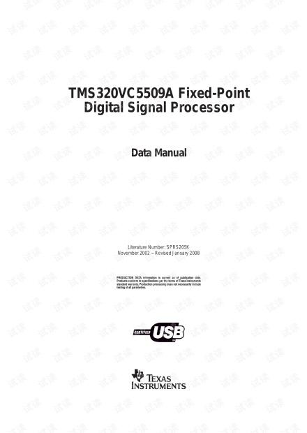 tms320vc5509a.pdf