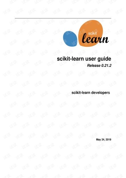 scikit-learn用户手册0.21.2版