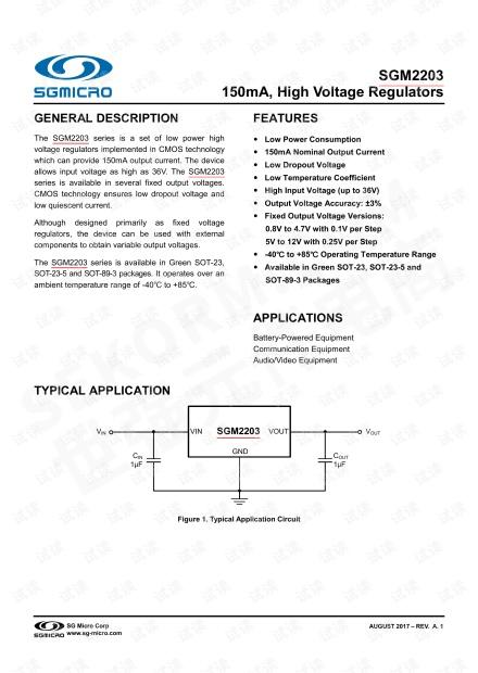 SGMicro(圣邦微)SGM2203系列高压稳压器官方数据手册.pdf