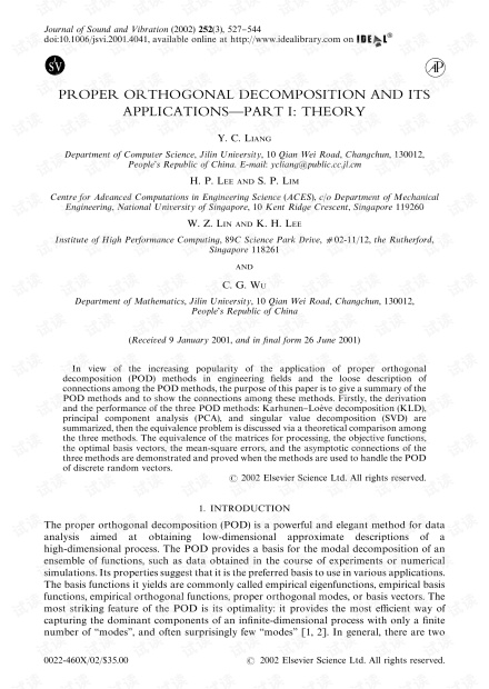 Proper orthogonal decomposition and its applications.pdf