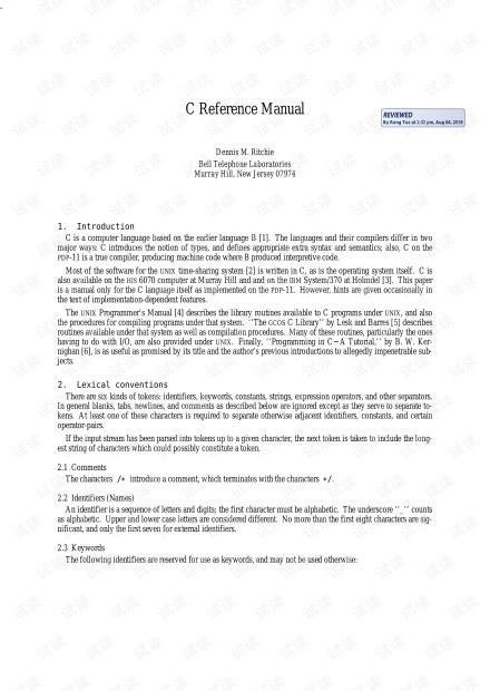 C Reference Manual.pdf