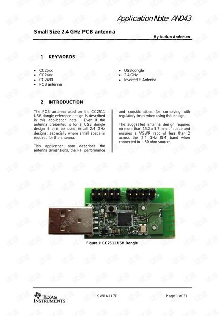 2.4G天线设计参考Small Size 2.4Ghz PCB Antenna.pdf