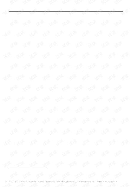 图像拼接的一些资料-一种基于相位相关优化的图像拼接方法.pdf