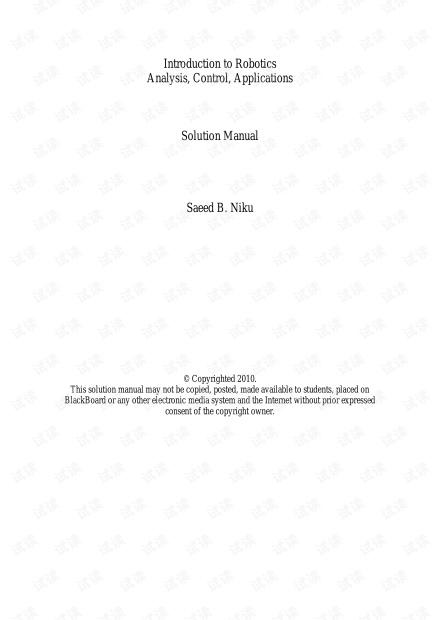 Niku《机器人学导论》课后习题答案.pdf