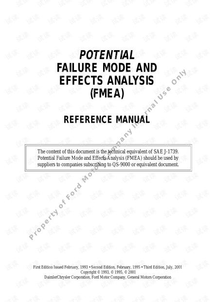 FMEA - AIAG Manual.pdf