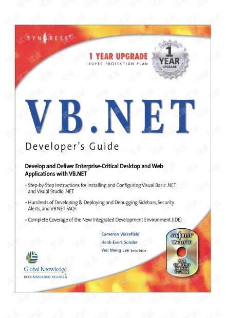 VB.NET Developer's Guide(4574).pdf