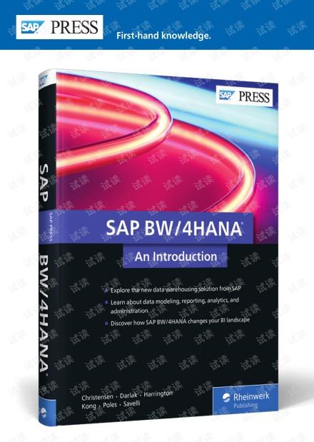 SAP BW4HANA正版英文.pdf